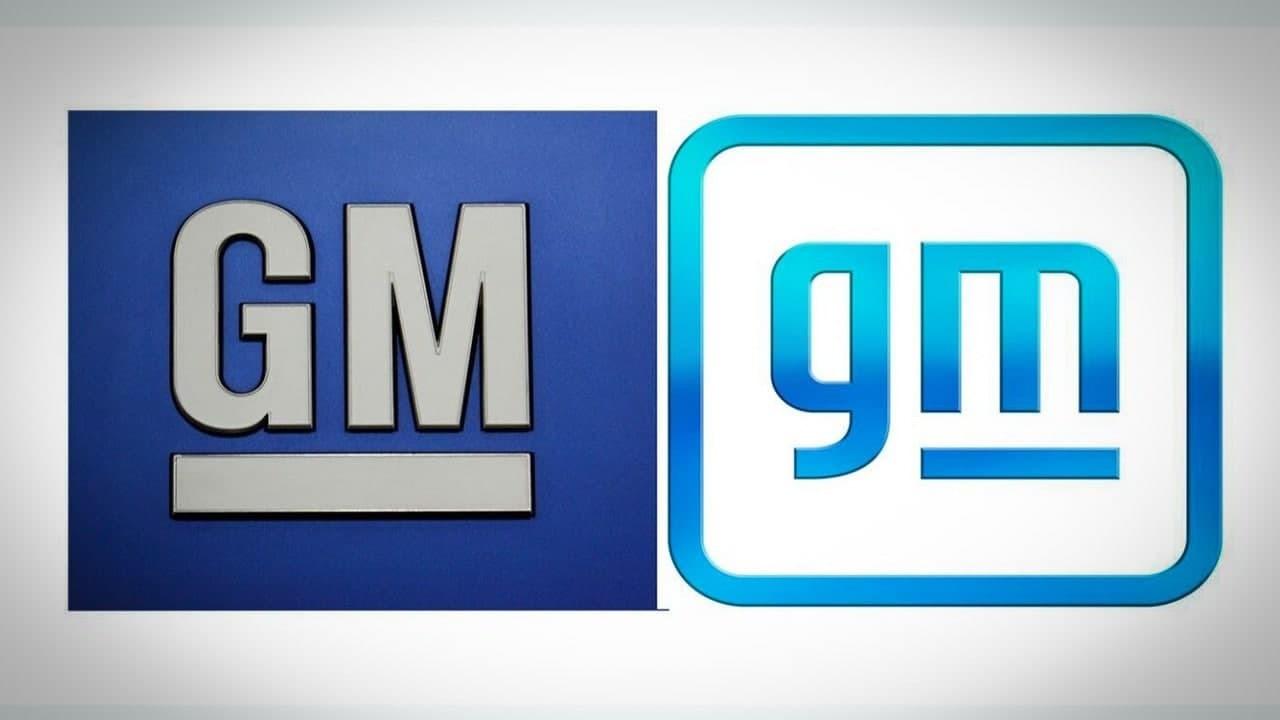 General Motors представили новый логотип, который не обновлялся вот уже больше 50 лет