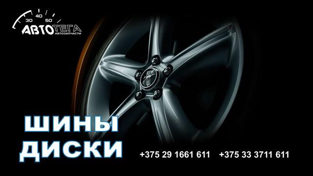 Авто-тега 1