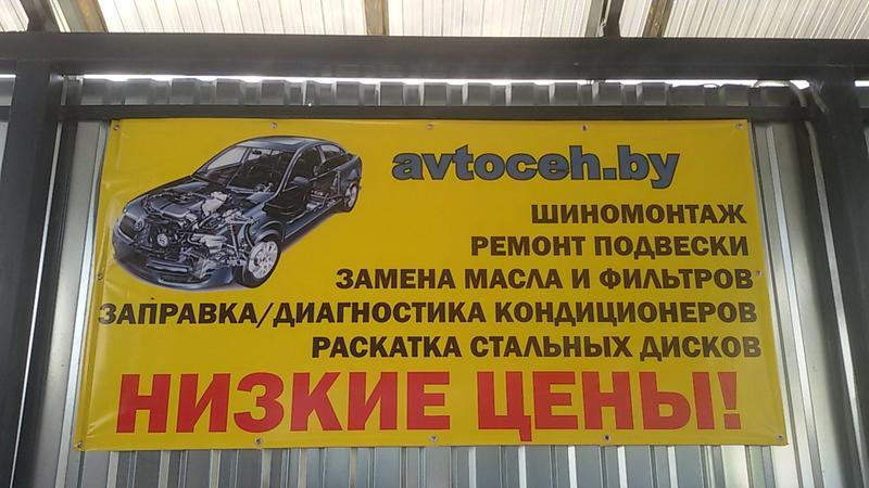 ИП Горавский А.В. 1