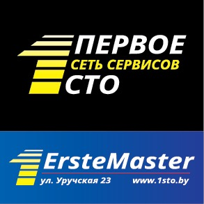 ЭрстМастер 2