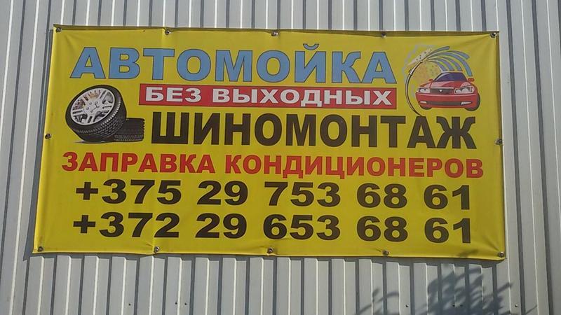 ИП Горавский А.В. 2