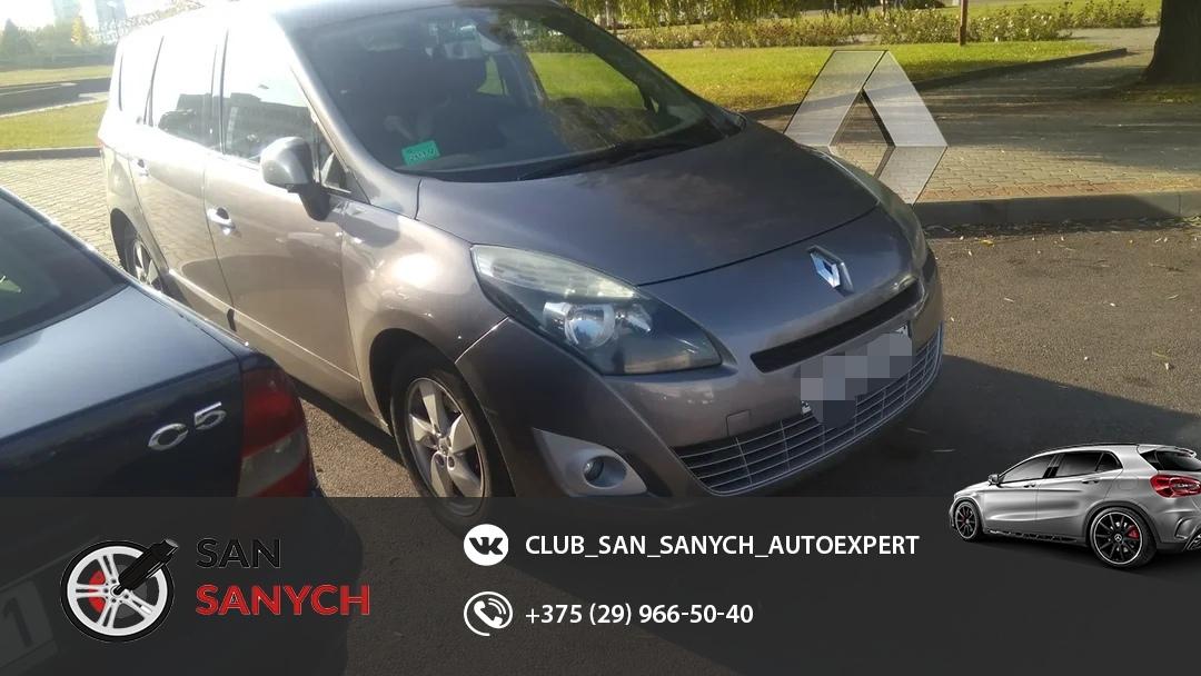San Sanych 1