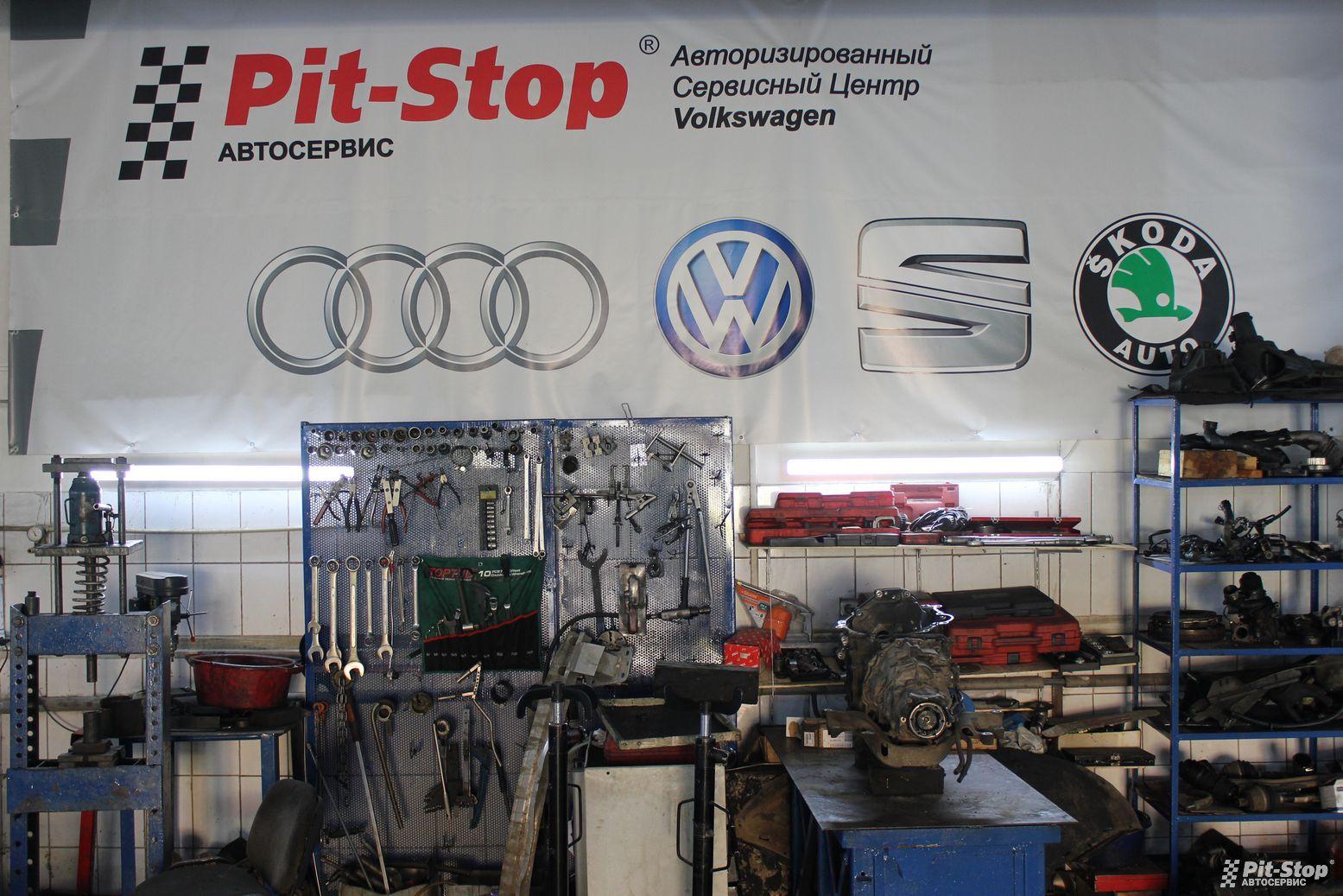 Автосервис Pit-Stop Motors 5
