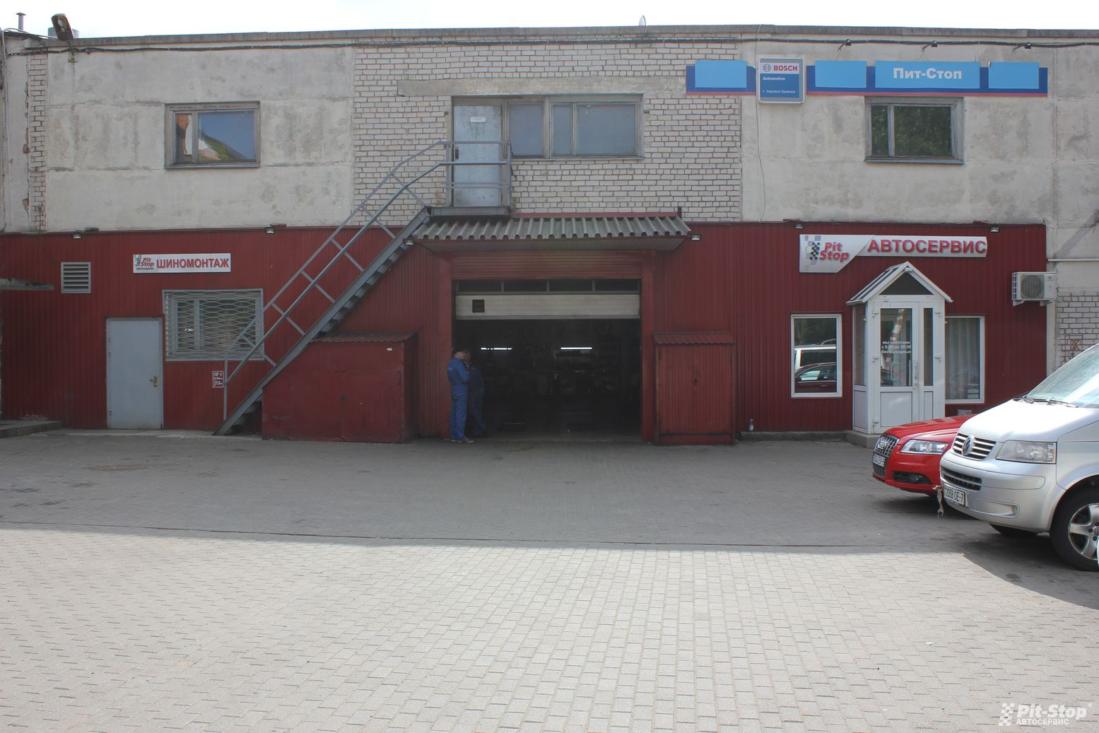 Автосервис Pit-Stop Motors 3